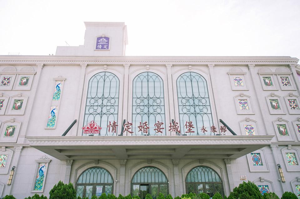 台南婚攝 L&Y 情定婚宴城堡 婚禮攝影 002