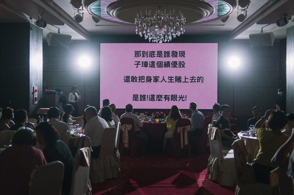 台南婚攝推薦 J&J 雅悅會館 婚禮攝影 018