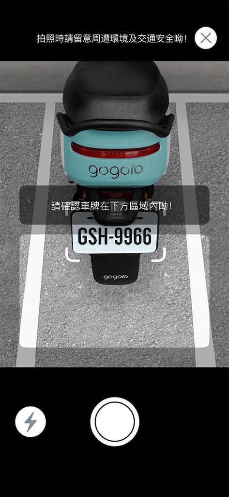 goshare 201105-4