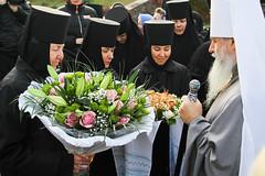 (68) Всех скорбящих Радость 06.11.2020