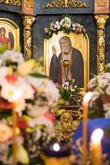 (10) Всех скорбящих Радость 05.11.2020