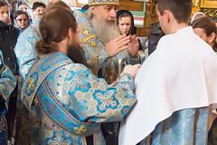 (87) Всех скорбящих Радость 06.11.2020