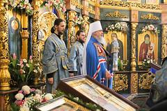 (75) Всех скорбящих Радость 06.11.2020