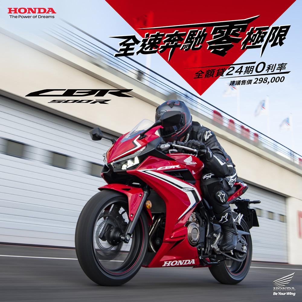 Honda 201106-1