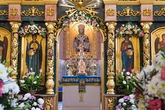 (142) Всех скорбящих Радость 06.11.2020