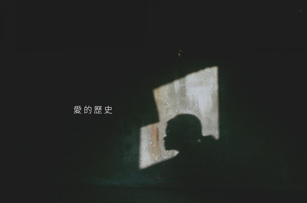 心象攝影,影子,心情攝影,gr