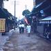 Fukuoka 1954