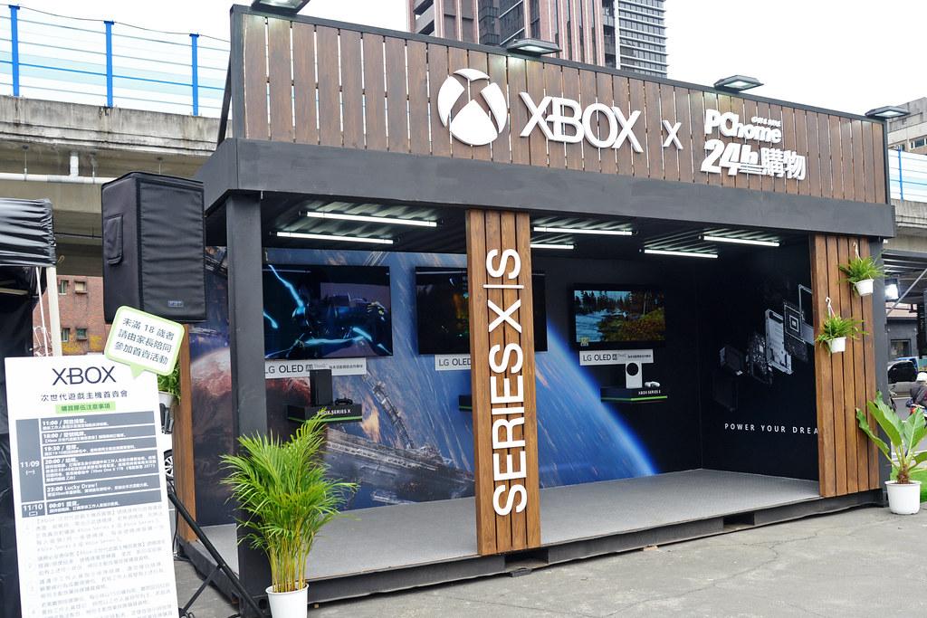 xbox 201109-2