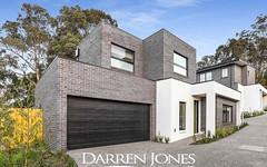 2/84 Karingal Drive, Eltham North Vic