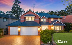 2 Rodney Place, West Pennant Hills NSW