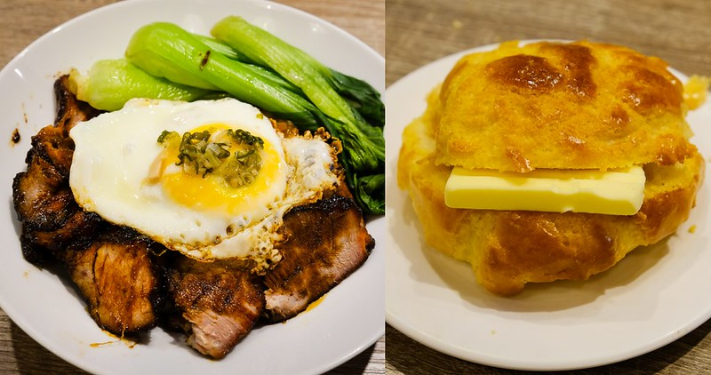 【台南美食】英倫港式餐廳 香港人開的店!黯然銷魂飯、冰火菠蘿油必點!已換新菜單!