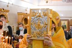 Богослужения Недели 23-й по Пятидесятнице