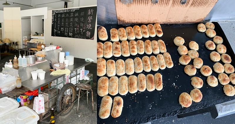 【台南美食】新營燒餅 在地人從小吃到大的早餐!甜鹹燒餅都只賣七元!還有賣鹹豆漿!