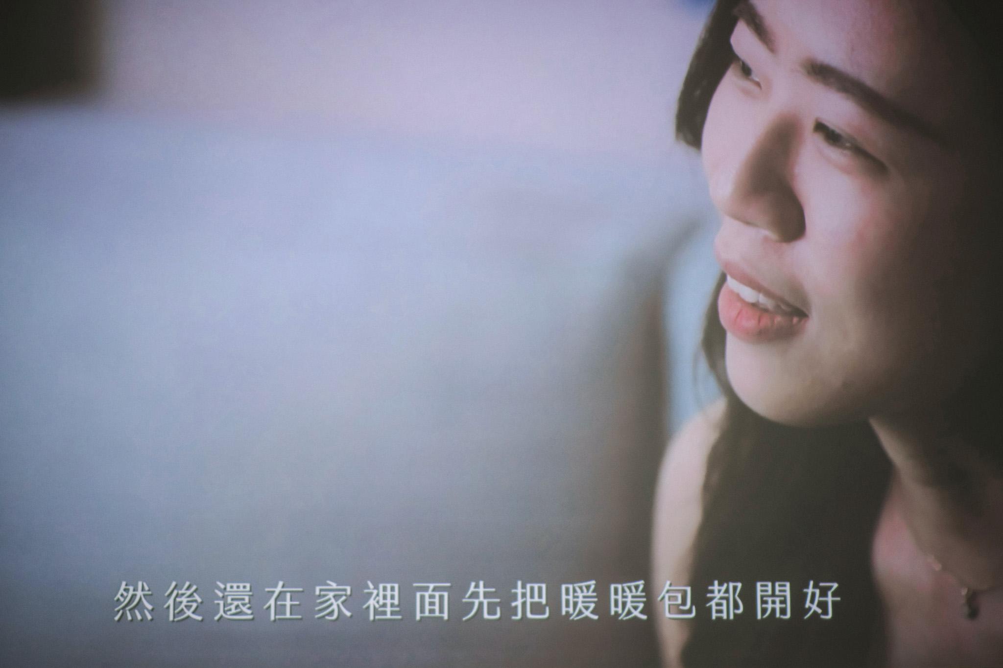 EW 居米 台北婚宴 台北婚紗 台北婚攝 國泰萬怡 台北婚禮 -46