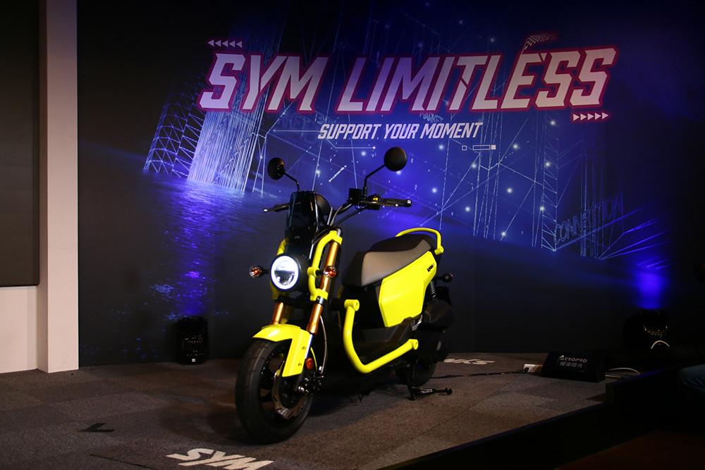 sym 201116-1