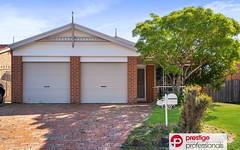 39 Daintree Drive, Wattle Grove NSW