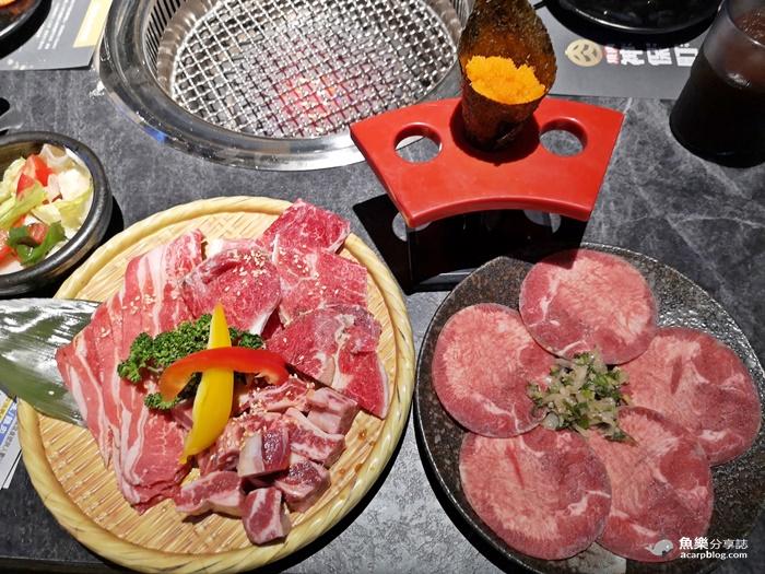 【台北信義】燒肉神保町|ATT 4 FUN 日式燒肉吃到飽|101景觀餐廳 @魚樂分享誌