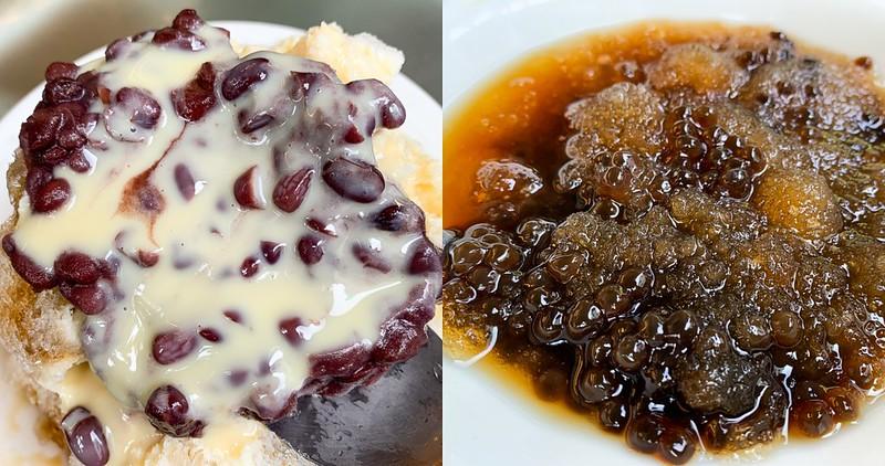 【台南美食】孔子廟 石獅下鮮果冰城 料多實在~ 紅豆牛奶冰、粉圓冰都平價好吃!