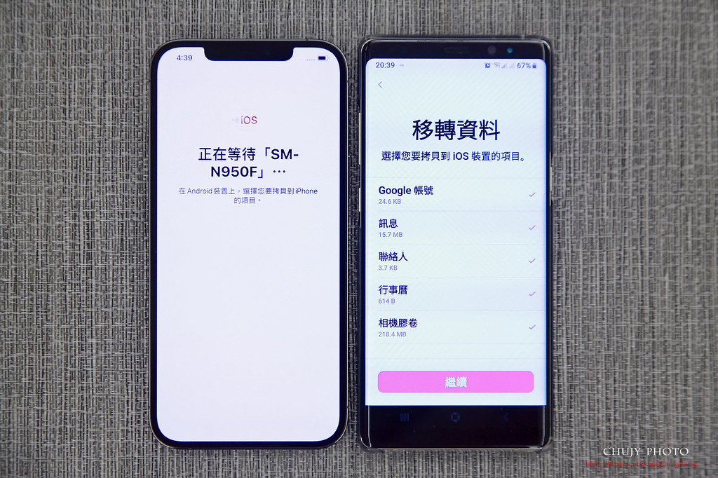 (chujy) iPhone 12 Pro Max 值得嘗試的選擇 - 14