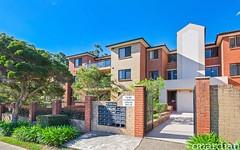 1/7-15 Purser Avenue, Castle Hill NSW