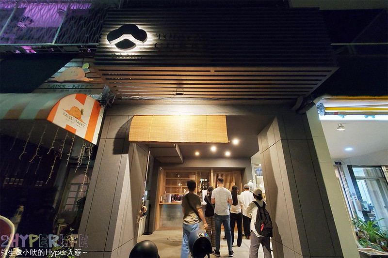 最新推播訊息:#台中新店 試營運囉!台北人氣咖哩店來台中展店,以日式熟成工法應用在咖哩中的好味道,就在審計新村旁~