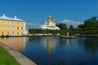 Золотые купола Петергофа