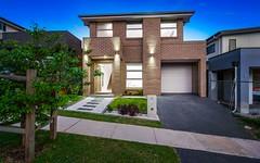 42 Equinox Drive, Box Hill NSW