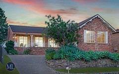 12 Coomalie Avenue, Castle Hill NSW