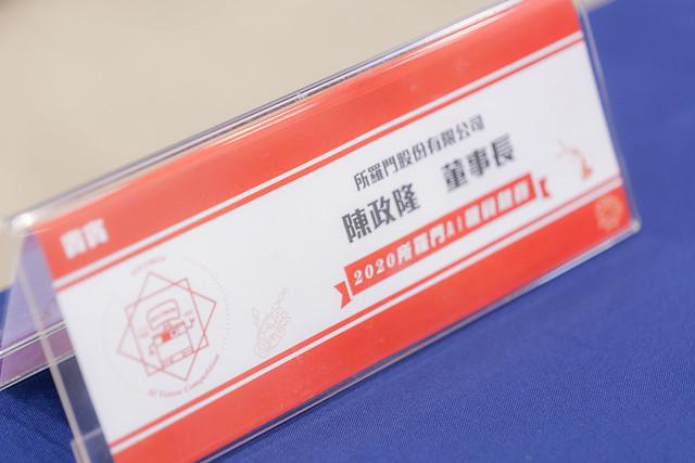 0063-YUYU視覺設計