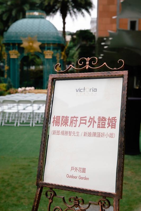 維多麗亞酒店,維多麗亞婚宴,維多麗亞戶外證婚,婚攝銘傳,婚禮攝影,婚禮記錄,婚攝推薦,婚攝,台北婚攝