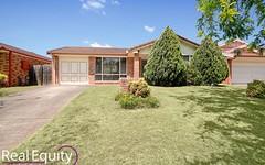 5 Continua Court, Wattle Grove NSW