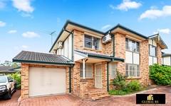 8/390 Cabramatta Rd, Cabramatta NSW