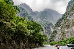 Lushui - Wenshan trail, Taiwan