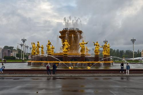 Moscow 4 ©  Alexxx1979