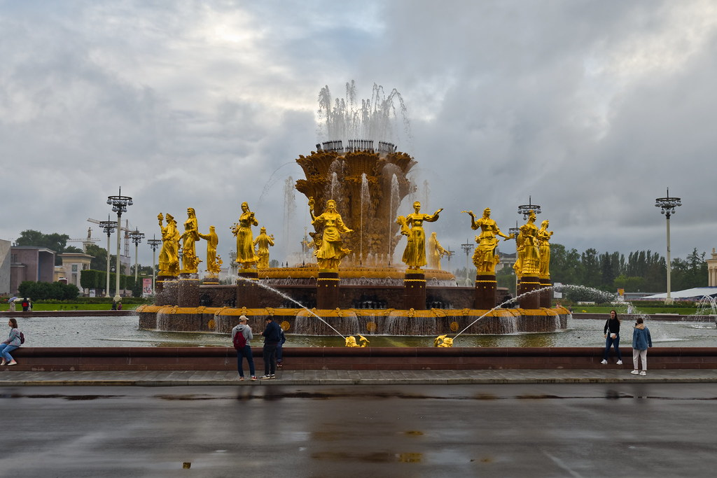 фото: Moscow 4