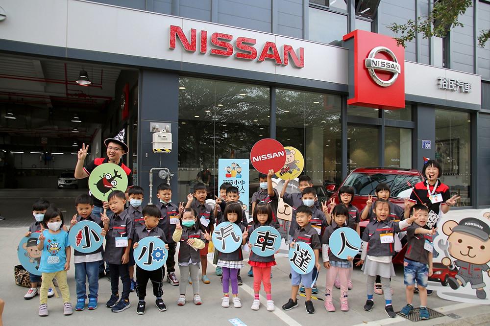 nissan 201127-1