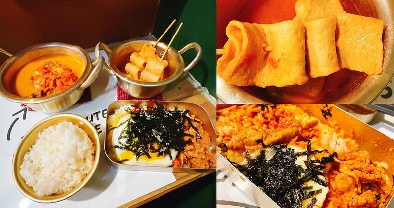 【台南美食】韓湘辣年糕 五妃店 手搖便當、年糕、魚板串!南大學生愛的平價韓式料理!