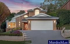 48 Oakhill Drive, Castle Hill NSW