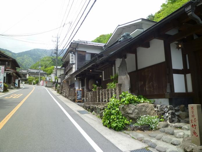 ooyama higashi