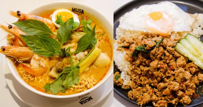 【台南美食】MUSA 泰國料理 美術館旁~ 全新菜單開賣!少了船麵改吃泰式海鮮媽媽麵!