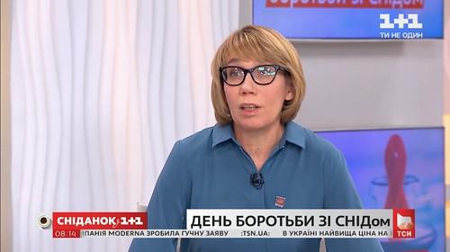 2020 WAD: Ukraine