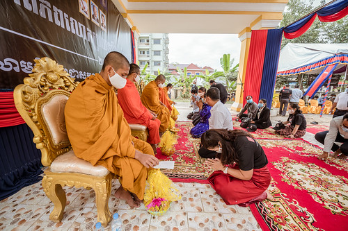 2020 WAD: Cambodia