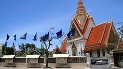 d001049 Phnom Penh Nationale Assemblee