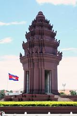 d001046 Phnom Penh Onafhankelijkheidsmonument