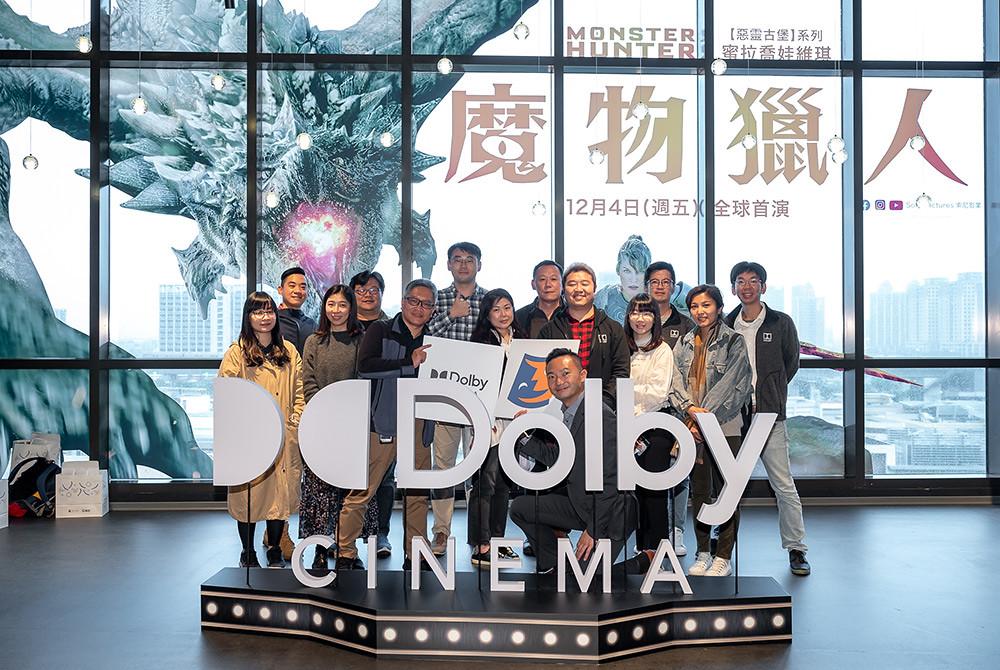 杜比實驗室內容合作總監柯永德(前排中)與台灣杜比團隊