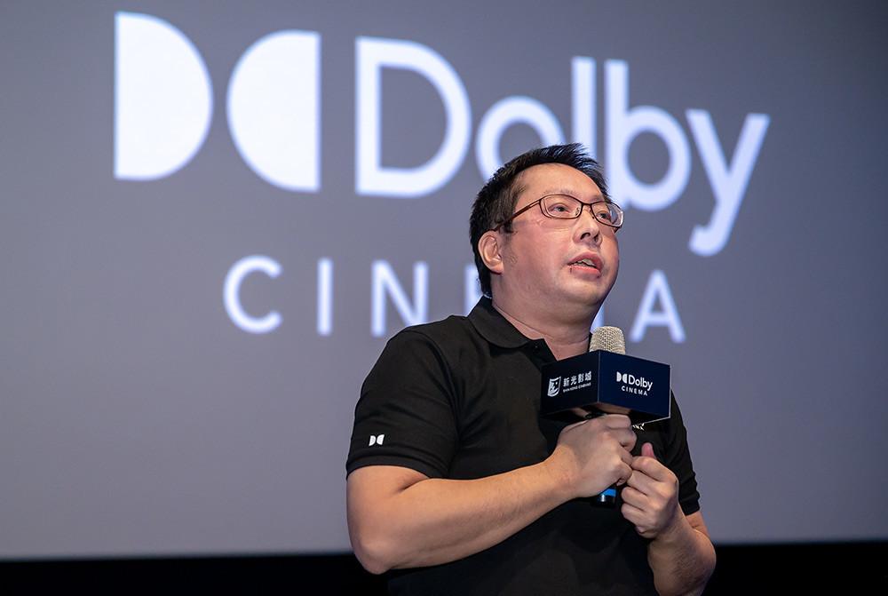 新光影城董事長吳昕昌攜手杜比實驗室促成全台首座杜比影院開幕-2