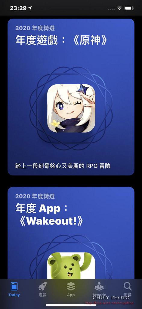 (chujy) iPhone 12 Pro Max 值得嘗試的選擇 - 53