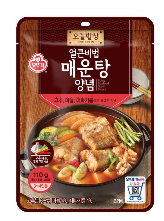 066492-不倒翁-海鮮辣湯醬包