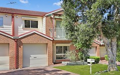 2/14-16 Lewis Rd, Liverpool NSW