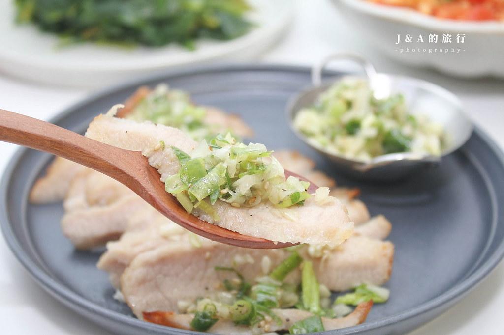 【食譜】日式鹽蔥醬。簡單自製燒肉店、居酒屋的好吃鹽蔥醬,鹽蔥牛舌、鹽蔥松板豬在家就能享用! @J&A的旅行